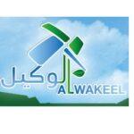 AL-Wakeel Trading & Contracting W.L.L Qatar