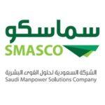 Saudi Manpower Solutions Company (SMASCO)