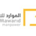 Mawarid Manpower Solutions Company