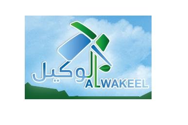 AL-Wakeel Trading & Contracting W L L Qatar - Al Saqib Group